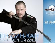 Tselestin Tsykhtsinski (Russia)
